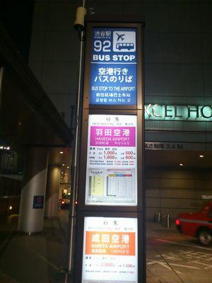 2011.11aus-1.jpg