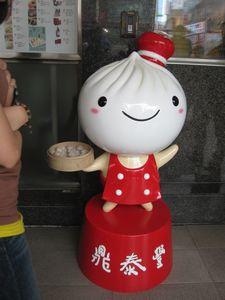 Taiwan-8.jpg
