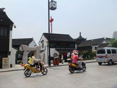 china2011-25.jpg