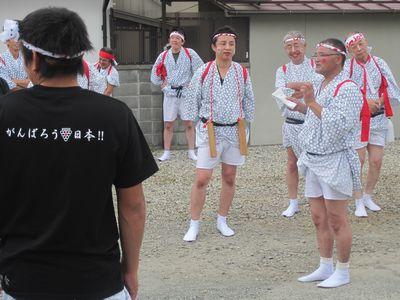 katugou2011-10.jpg
