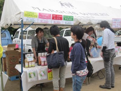 katugou2011-23.jpg