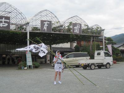katugou2011-5.jpg