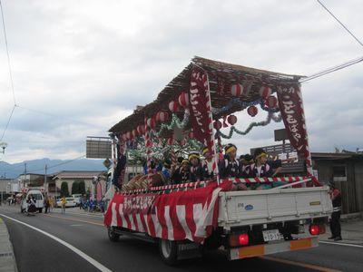 katugou2011-7.jpg