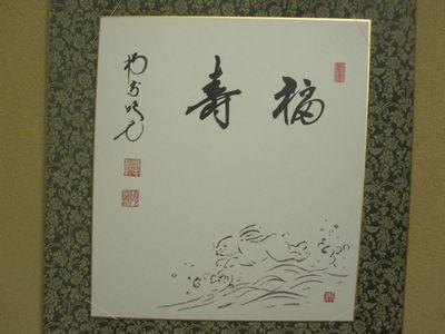 tea1-2.jpg