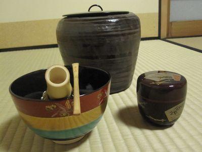 tea1-3.jpg