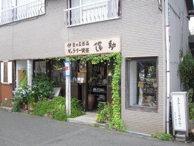 wabisuke-1.jpg