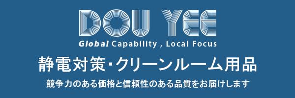 Dou Yee Enterprises (S) Pte Ltd
